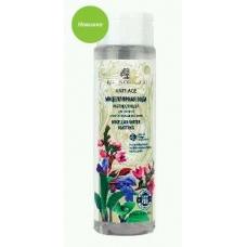 Karelia Organica Матирующая мицеллярная вода для жирной и комбинированной кожи 250 мл.