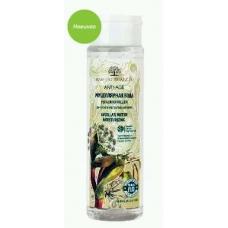 Karelia Organica Увлажняющая мицеллярная вода для сухой и чувствительной кожи 250 мл.