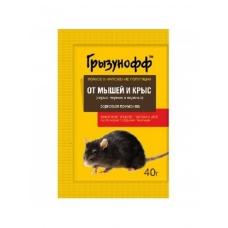 ГРЫЗУНОФФ Зерновая приманка для уничтожения крыс и мышей 40г.