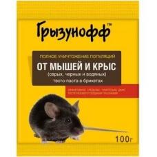 ГРЫЗУНОФФ Зерновая приманка для уничтожения крыс и мышей 100г.