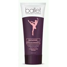 Ballet Бальзам-ополаскиватель с экстрактом череды 78 г.