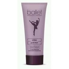 Ballet Крем для ног с экстрактом конского каштана 82 г.