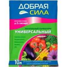 Добрая Сила - Грунт универсальный для комнатных растений 10 л.