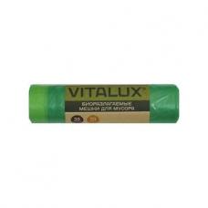 Мешки для мусора VITALUX биоразлагаемые 30л.20шт.