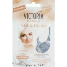 Маска-патчи Кристальная коллагеновая против морщин с медом и молоком 12 мл.