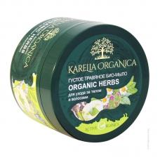 Karelia Organica «Organic Herbs» густое травяное био-мыло 500 мл.