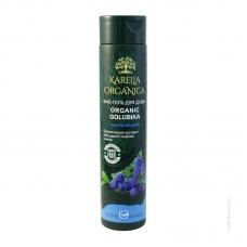 Karelia Organica Био-гель для душа Organic Golubika освежающий 310 мл.