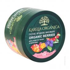 Karelia Organica «Organic Berries» густое ягодное био-мыло 500 мл.