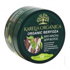Karelia Organica Био-маска для волос «Organic Beryoza» интенсивное укрепление и восстановление 220 мл.