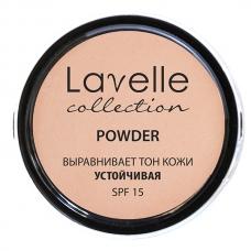 Lavelle Пудра компактная устойчивая SPF-15 Powder 02 Розовый