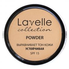 Lavelle Пудра компактная устойчивая SPF-15 Powder 03 Бежевый