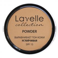 Lavelle Пудра компактная устойчивая SPF-15 Powder 04 Натурально-бежевый