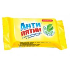 АНТИПЯТИН Мыло-пятновыводитель 90 г.