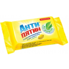 АНТИПЯТИН Мыло-пятновыводитель Лимон 90г.