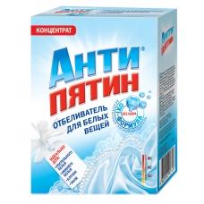 АНТИПЯТИН Отбеливатель для белых вещей с активным кислородом и энзимами, концентрат 120г .