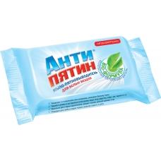 АНТИПЯТИН Мыло- пятновыводитель для белых вещей 90г.