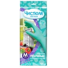 ЧИСТЮЛЯ ЛЕГКАЯ перчатки хозяйственные легкие прочные M