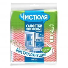 ЧИСТЮЛЯ Салфетки вискозные тонкие 34*38 10 шт.