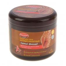 Скраб для тела антицеллюлитный Горячий шоколад 500 мл.