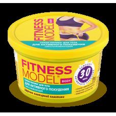 Скраб-пилинг для тела серии «FITNESS MODEL» для активного похудения, омолаживающий 250мл