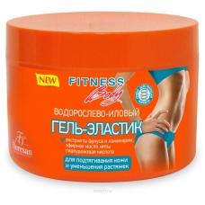 Водорослево-иловый гель-эластик для подтягивания кожи и уменьшения растяжек 500мл.