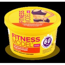 Скраб-массаж для тела серии «FITNESS MODEL» моделирующий, тропический 250мл