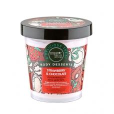 Organic Shop Увлажняющий мусс для тела Strawberry & Chocolate 450 мл.