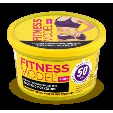 Горячее обертывание для тела серии «FITNESS MODEL» экспресс-похудение