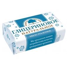 Мыло туалетное «Глицериновое» 180 г.