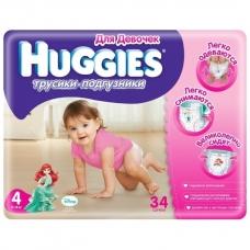 Подгузники HUGGIES Трусики-подгузники для девочек 9-14кг. 34шт