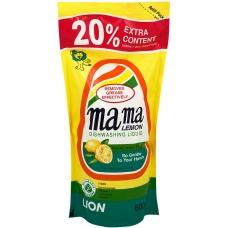 МАМА ЛИМОН Моющее средство концентрированное Лимон 600мл.  сменный блок