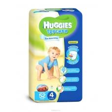 Подгузники HUGGIES Трусики-подгузники для мальчиков 9-14кг. 52шт