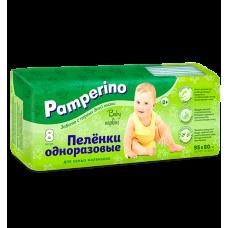 Pamperino пеленки одноразовые 8 шт.