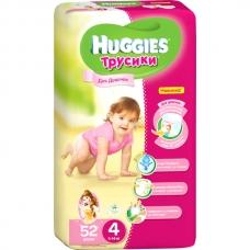 Подгузники HUGGIES Трусики-подгузники для девочек 9-14кг. 52шт