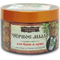 Натуральное таежное ЧЕРНОЕ мыло для бани и душа для ухода за телом и волосами 450мл.