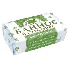 Мыло туалетное «Банное» 180 г.