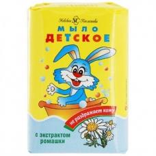 Мыло туалетное «Детское» Ромашка 90г.