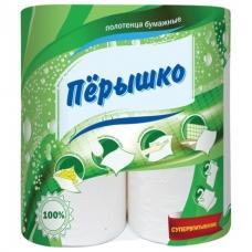 Полотенца бумажные ПЕРЫШКО 2-х слойные Белые 2шт.
