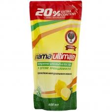 MAMA Ultimate Моющее средство концентрированное Лимон 600 мл.