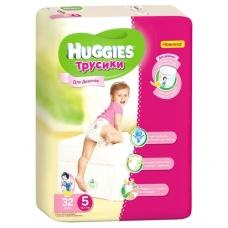 Подгузники HUGGIES Трусики-подгузники для девочек 13-17кг. 32шт