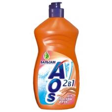 Моющее средство «AOS» Бальзам 500 мл.