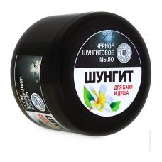 ШУНГИТ Густое чёрное шунгитовое мыло 500мл.