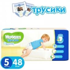 Подгузники HUGGIES Трусики-подгузники для мальчиков 13-17кг. 48 шт.