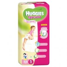 Подгузники HUGGIES Трусики-подгузники для девочек 13-17кг. 48 шт.