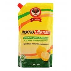 MAMA Ultimate Моющее средство концентрированное Лимон 1000 мл.