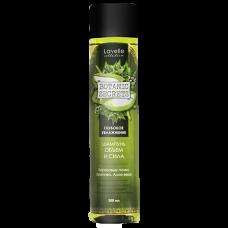 Botanic Secrets Шампунь против ломкости волос Объем и сила 350 мл.