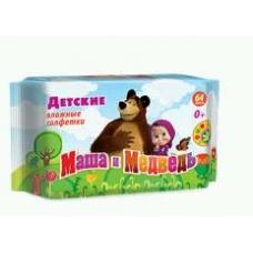 Маша и Медведь Влажные детские салфетки 64 шт.