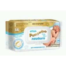 Pamperino NEWBORN детские влажные салфетки для новорожденных 56 шт.