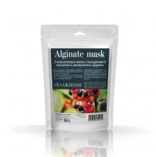 Альгинатная маска с гиалуроновой кислотой и экстрактом гуараны 30 г.