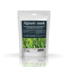 Альгинатная маска с витамином С и экстрактом зеленого чая 30 г.